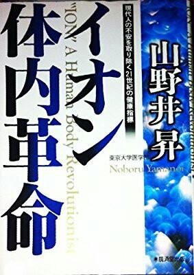 f:id:takayuki-fujii24:20171208004710j:image