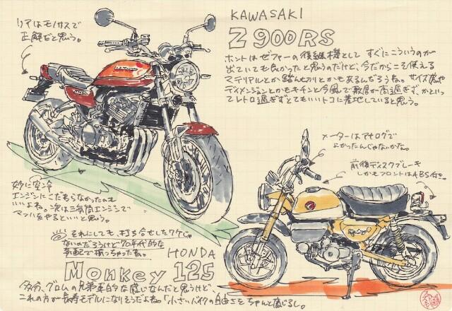 f:id:takayuki-fujii24:20171208010437j:image