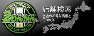 f:id:takayuki-fujii24:20171208010514j:image