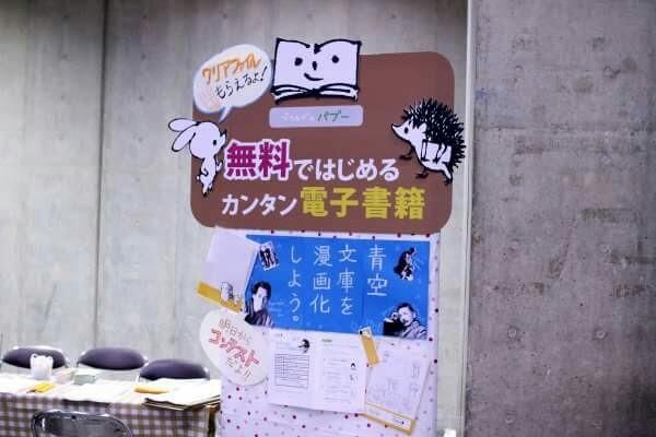 f:id:takayuki-fujii24:20171220161639j:image