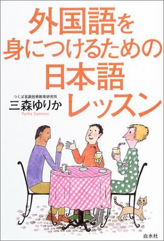 f:id:takayuki-fujii24:20190712145620j:image
