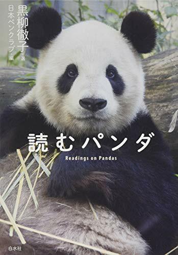 f:id:takayuki-fujii24:20190712145705j:image