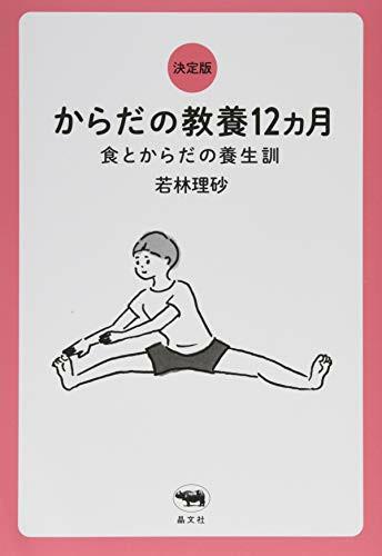 f:id:takayuki-fujii24:20190712145835j:image