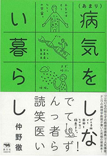 f:id:takayuki-fujii24:20190712145934j:image