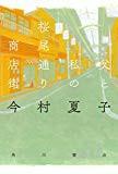 f:id:takayuki-fujii24:20190718153813j:image