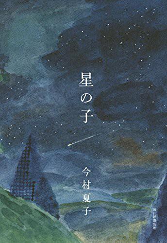 f:id:takayuki-fujii24:20190718154026j:image