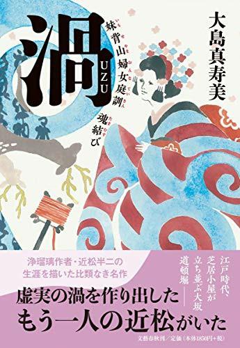 f:id:takayuki-fujii24:20190718154131j:image