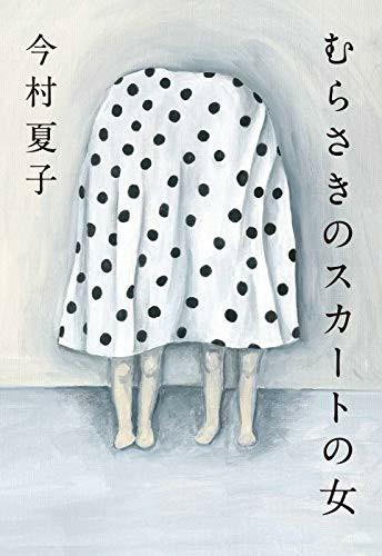f:id:takayuki-fujii24:20190718154250j:image