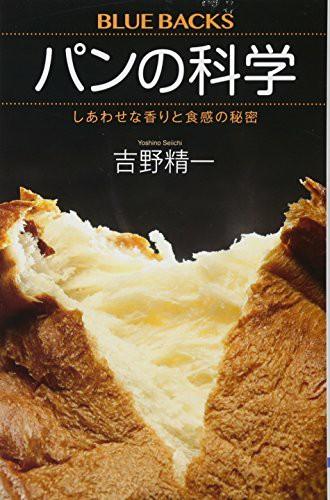 f:id:takayuki-fujii24:20190726152402j:image