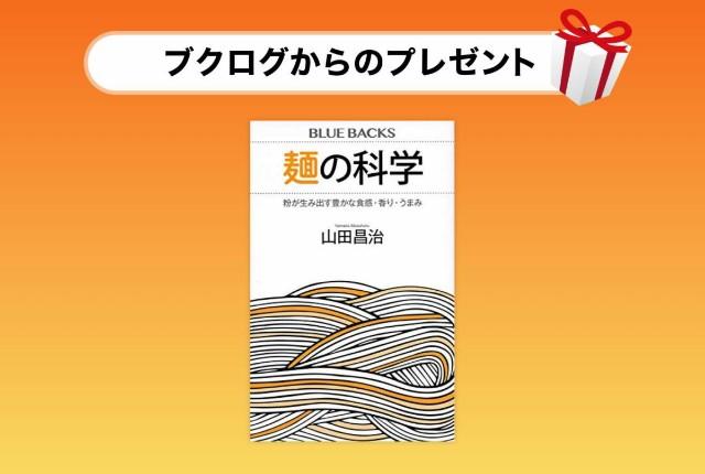 f:id:takayuki-fujii24:20190726152605j:image