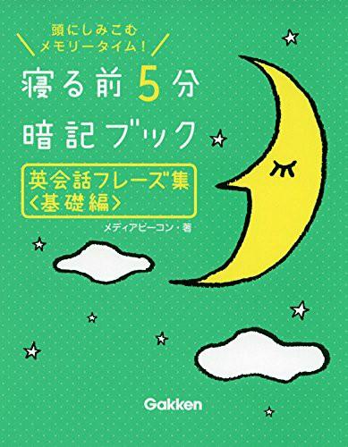 f:id:takayuki-fujii24:20190802131351j:image