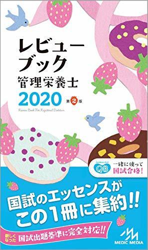 f:id:takayuki-fujii24:20190802131546j:image