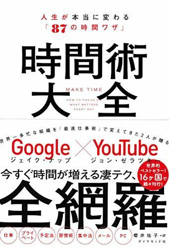 f:id:takayuki-fujii24:20190809152211j:image