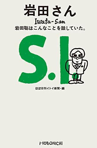 f:id:takayuki-fujii24:20190809152734j:image