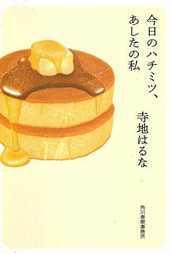 f:id:takayuki-fujii24:20190809152815j:image