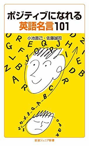 f:id:takayuki-fujii24:20190809153151j:image