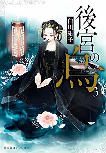 f:id:takayuki-fujii24:20190823165617j:image