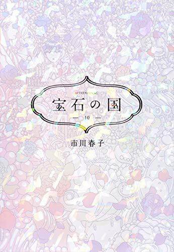 f:id:takayuki-fujii24:20190906180212j:image