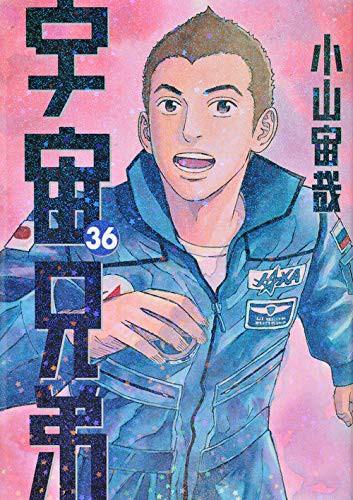 f:id:takayuki-fujii24:20190906180238j:image