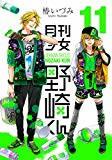 f:id:takayuki-fujii24:20190913155057j:image