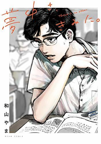 f:id:takayuki-fujii24:20190920135238j:image