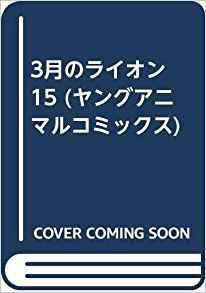 f:id:takayuki-fujii24:20191115140840j:image