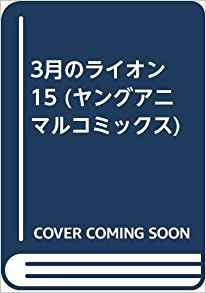 f:id:takayuki-fujii24:20191122140205j:image
