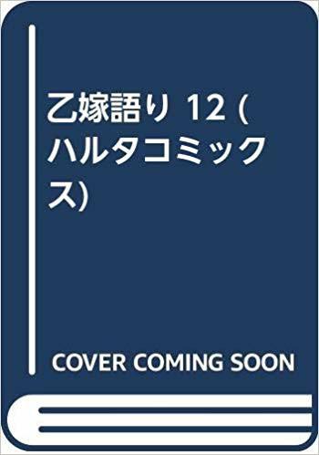 f:id:takayuki-fujii24:20191129161239j:image