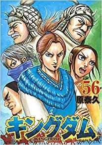f:id:takayuki-fujii24:20191206152250j:image