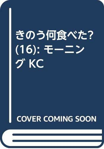 f:id:takayuki-fujii24:20191213145424j:image