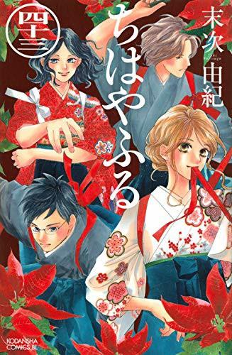 f:id:takayuki-fujii24:20200103151522j:image