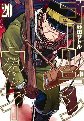 f:id:takayuki-fujii24:20200103151856j:image