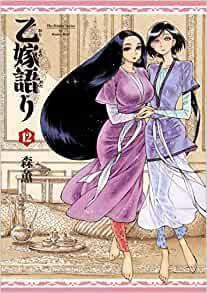f:id:takayuki-fujii24:20200103151925j:image