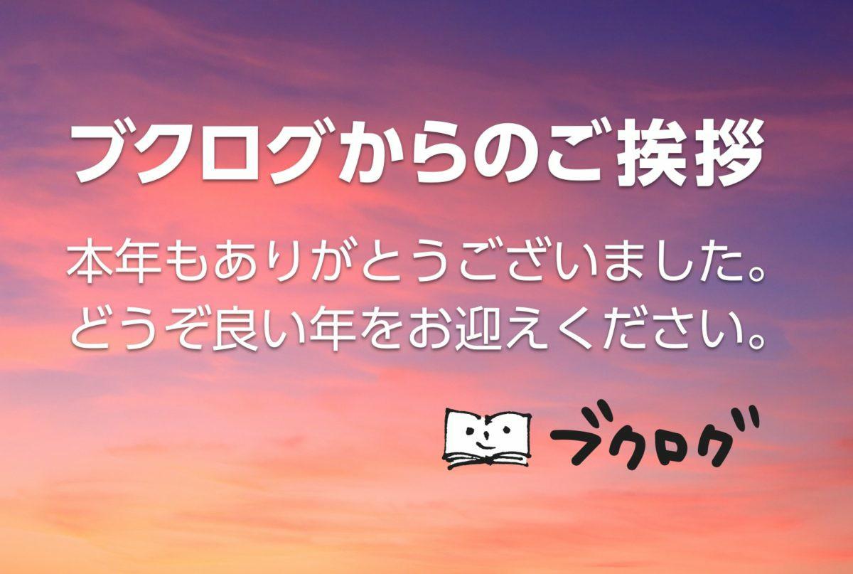 f:id:takayuki-fujii24:20200103152953j:image