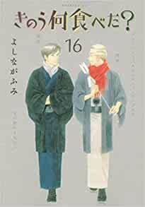 f:id:takayuki-fujii24:20200117160300j:image