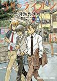 f:id:takayuki-fujii24:20200117160547j:image