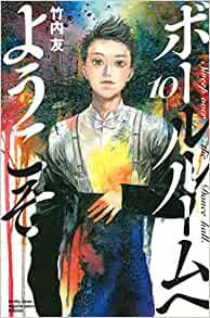 f:id:takayuki-fujii24:20200124160831j:image