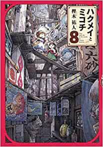 f:id:takayuki-fujii24:20200124161210j:image