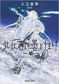 f:id:takayuki-fujii24:20200124161310j:image