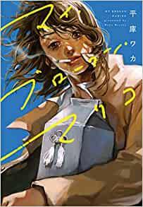 f:id:takayuki-fujii24:20200207191737j:image
