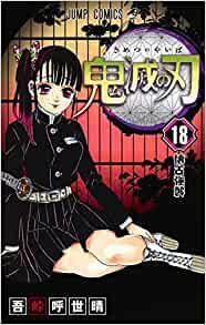 f:id:takayuki-fujii24:20200207191857j:image