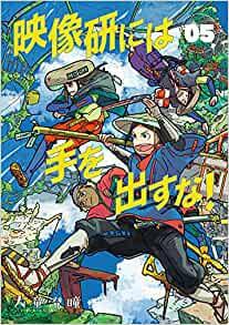 f:id:takayuki-fujii24:20200207192352j:image