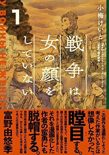 f:id:takayuki-fujii24:20200207192459j:image