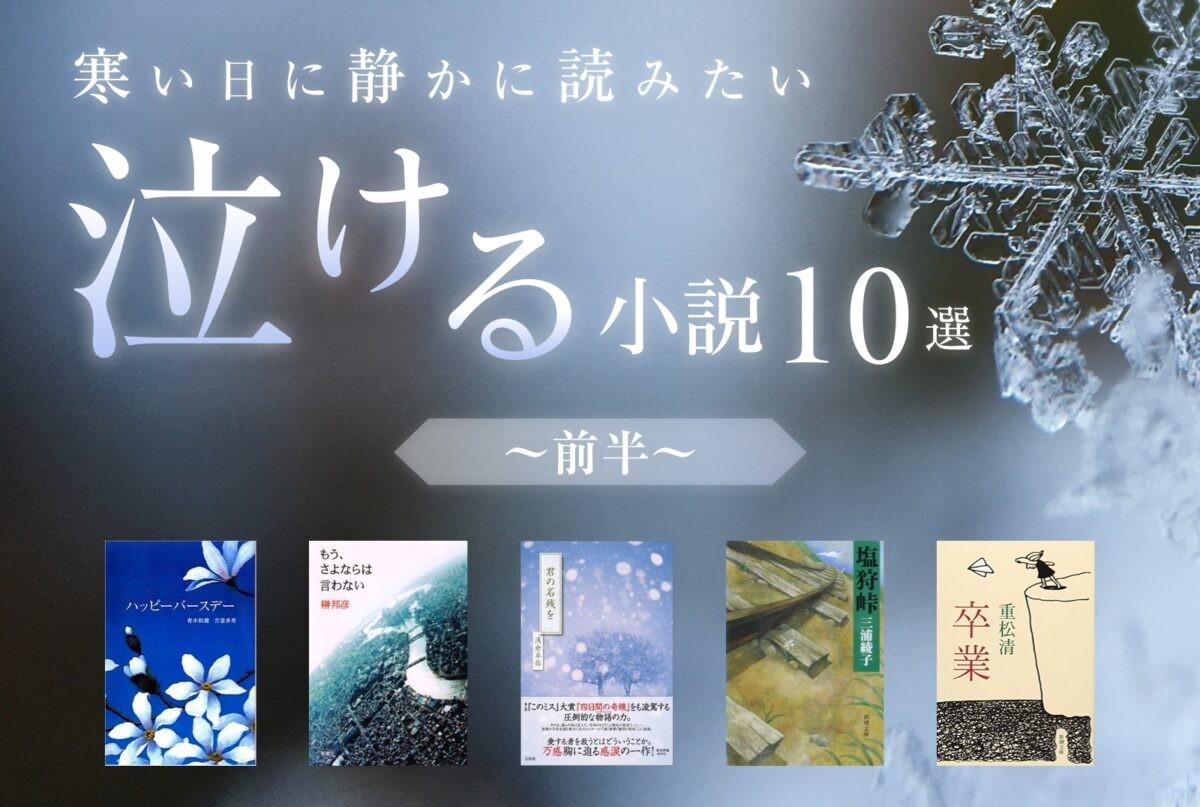 f:id:takayuki-fujii24:20210302135449j:image
