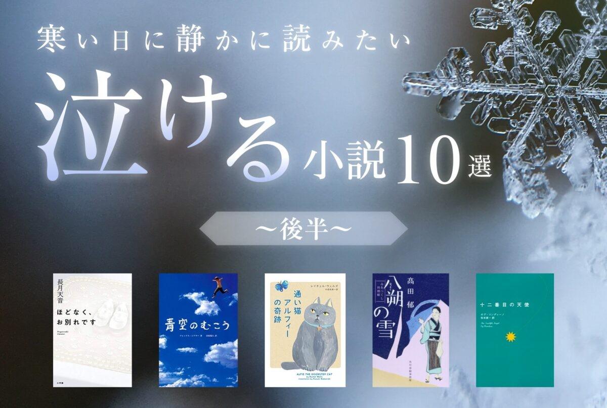 f:id:takayuki-fujii24:20210302135833j:image