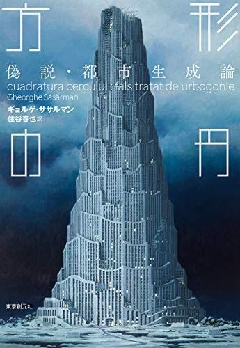 f:id:takayuki-fujii24:20210302135950j:image