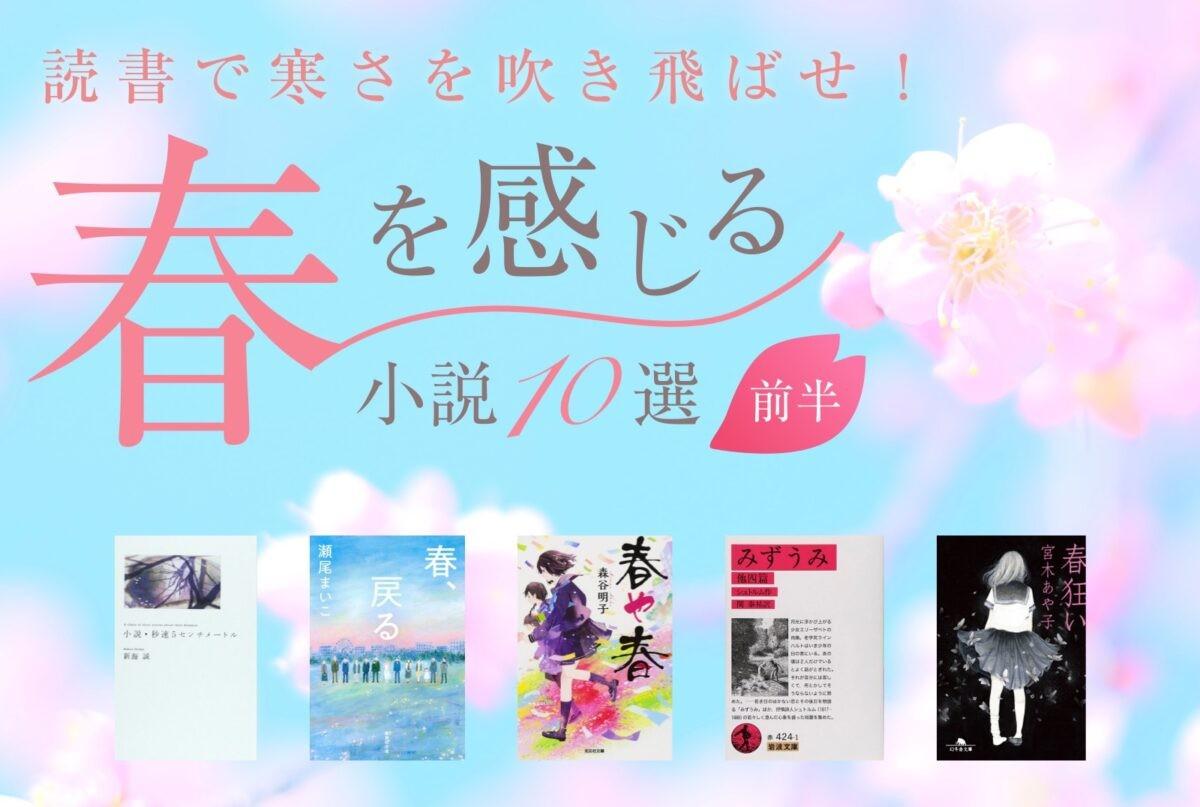 f:id:takayuki-fujii24:20210401161644j:image