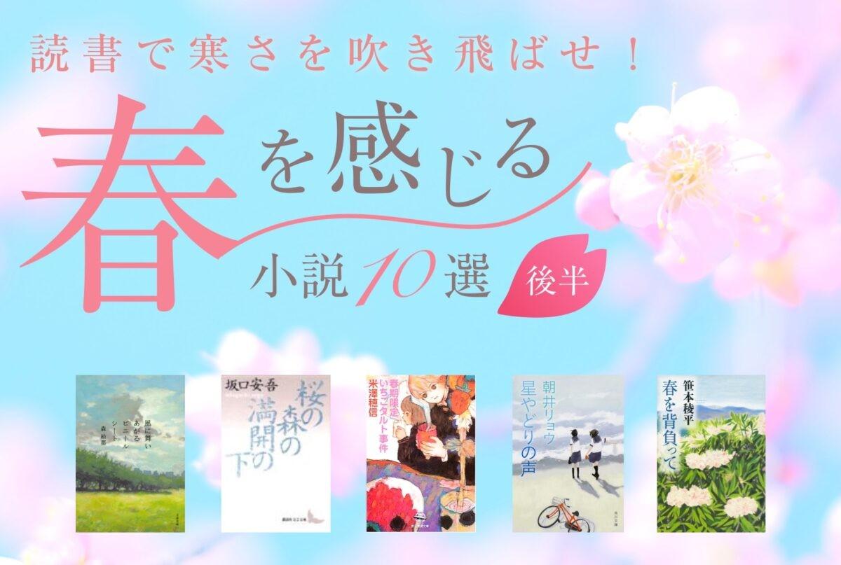 f:id:takayuki-fujii24:20210401161714j:image