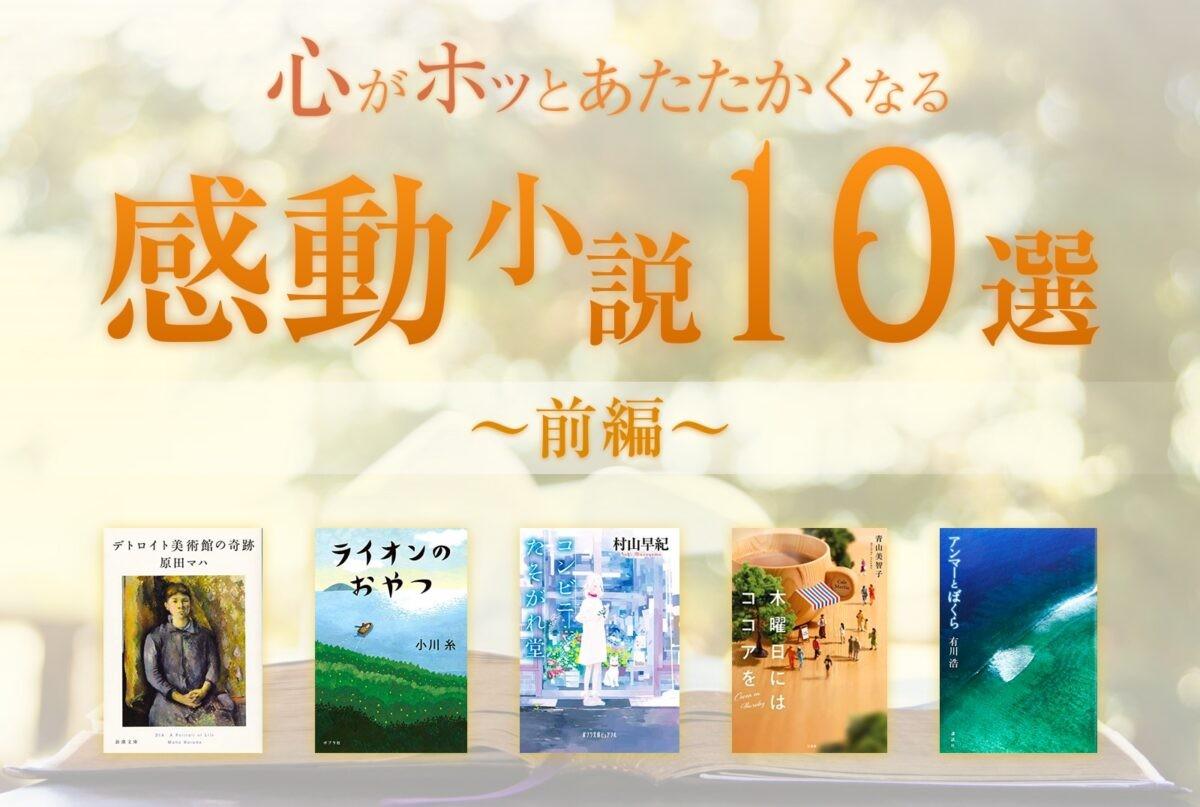 f:id:takayuki-fujii24:20210501133617j:image