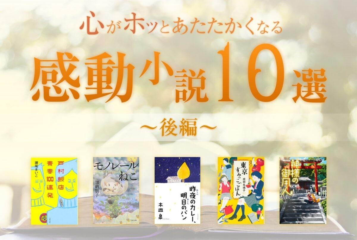 f:id:takayuki-fujii24:20210501133710j:image